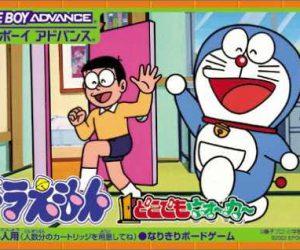 Download 0427 Doraemon Board Game J Gba Rom Loveroms